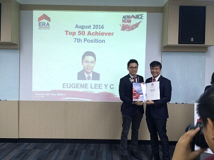 Eugene Lee, 7th Out of 6000 ERA Agents Top Achievers Award Aug 2016