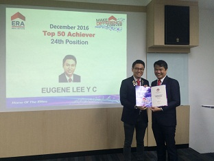 Eugene Lee, 24th Out of 6000 ERA Agents Top Achievers Award Dec 2016